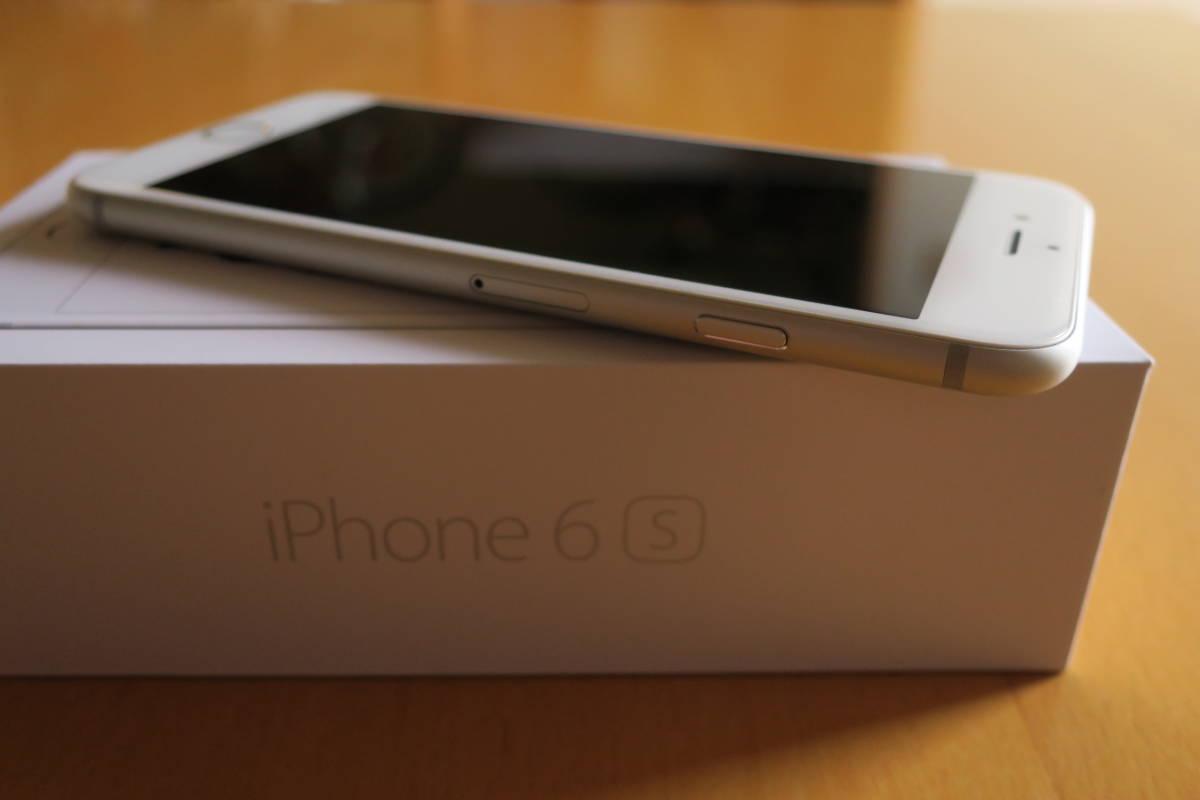 極美品! SIMフリー iPhone6S 64GB シルバー ○判定 付属品完備_画像6