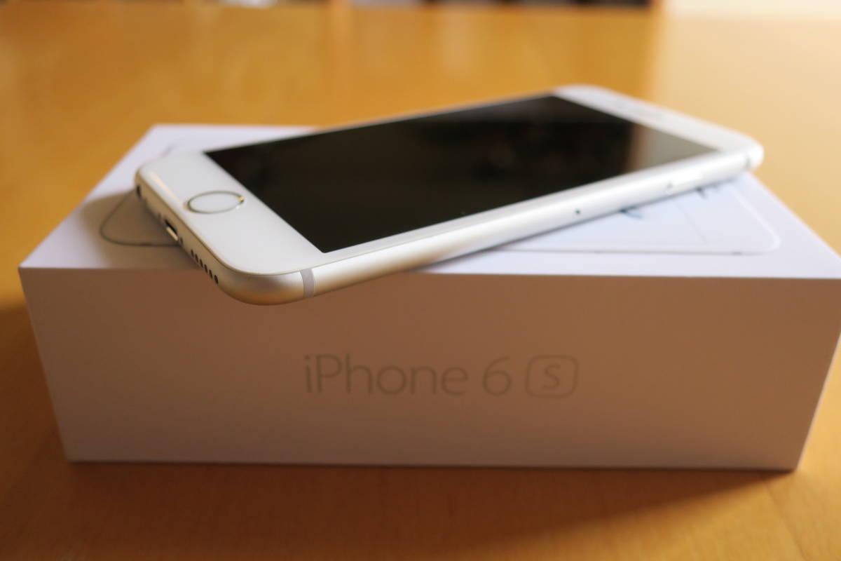 極美品! SIMフリー iPhone6S 64GB シルバー ○判定 付属品完備_画像7