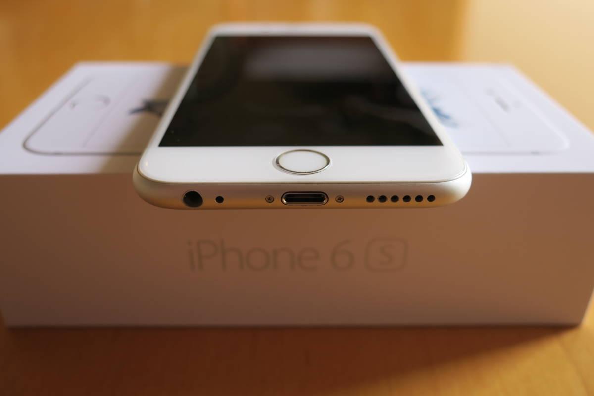 極美品! SIMフリー iPhone6S 64GB シルバー ○判定 付属品完備_画像8