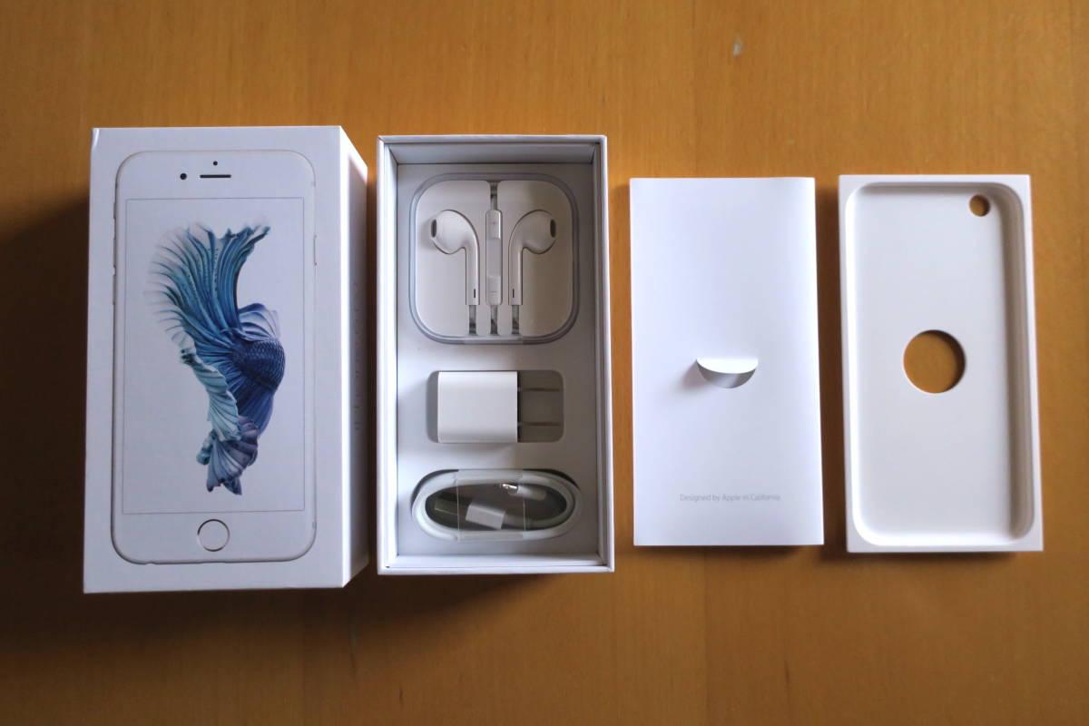 極美品! SIMフリー iPhone6S 64GB シルバー ○判定 付属品完備_画像10