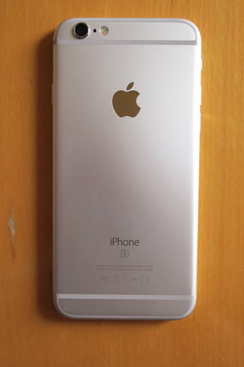 極美品! SIMフリー iPhone6S 64GB シルバー ○判定 付属品完備_画像3