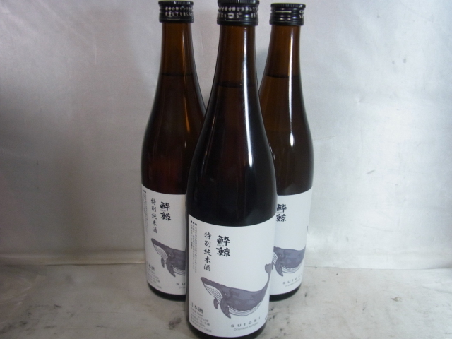 3本セット/酔鯨 特別純米酒 720ml _画像1