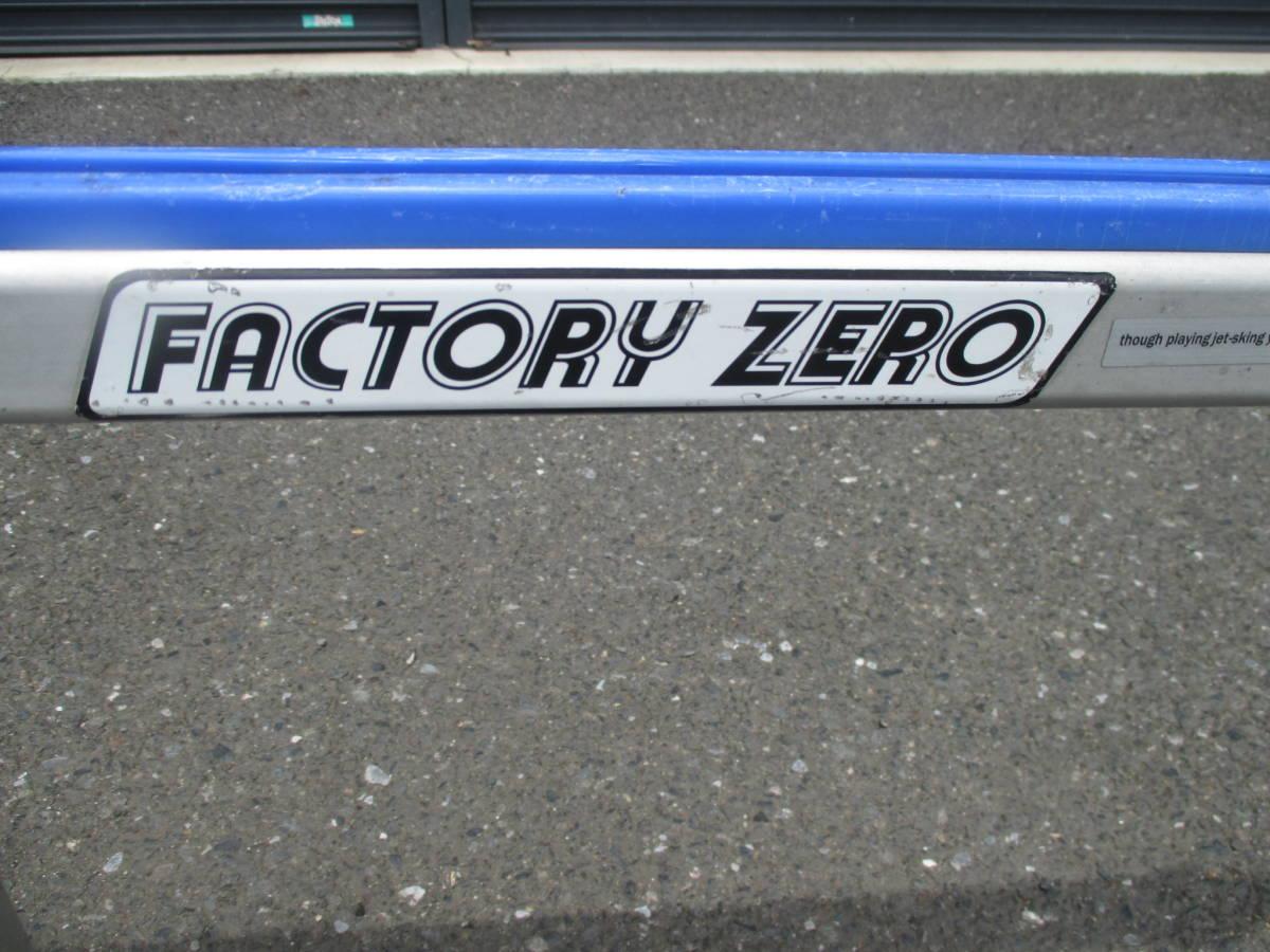 【中古】FACTORY ZERO JETランチャー 可動品 ジェット移動に最適!_画像6