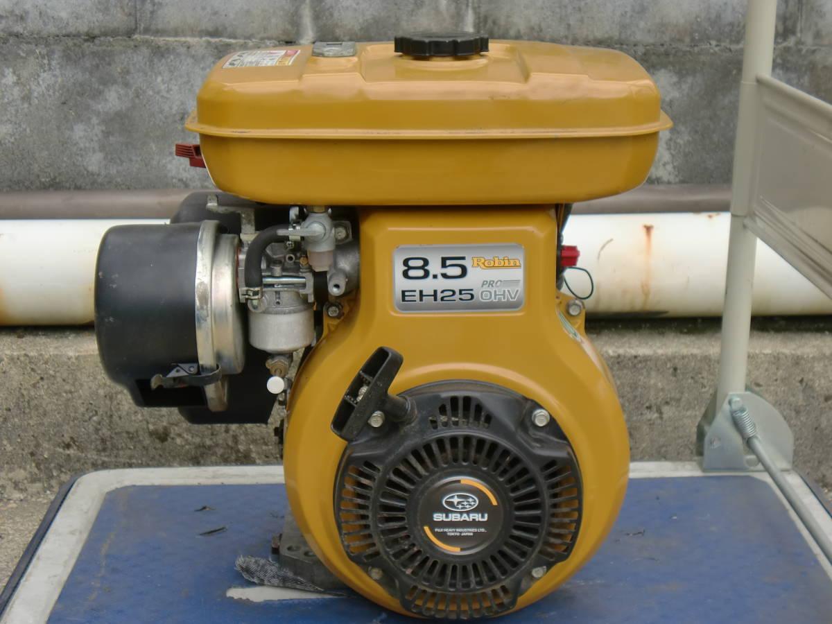 ロビン EH25B 発動機 エンジン 農機 除雪機 洗浄機 などに 程度良好
