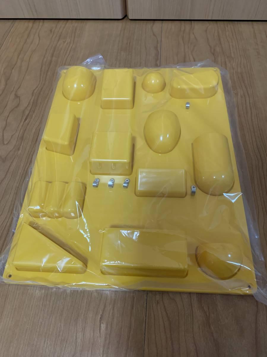 Design Interior Collection Storage Board イエロー ストレージボード ウーテンシロ Mini Uten.Silo
