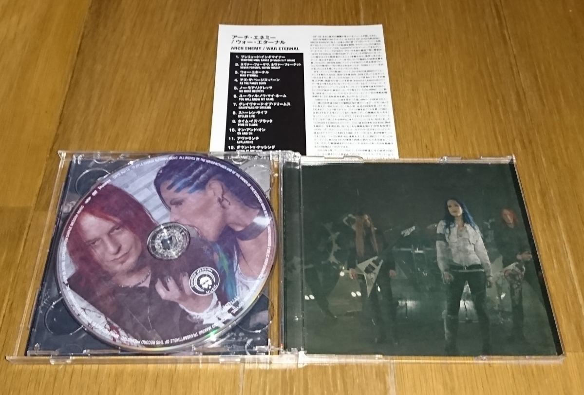 Arch Enemy ウォー・エターナル (初回限定盤)CD+DVD 帯有り 日本国内盤 美品 メタル メロデス_画像3