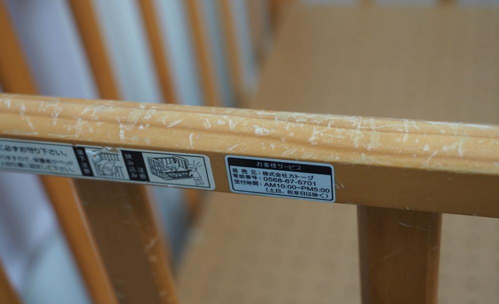木製ベビーベッド カトージ_画像4
