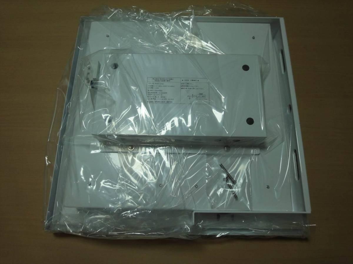 E1221n / LED 天井照明 パネルタイプ 取付簡単 5000K / 太陽光酷似 / 100~240V 30W 36×36(cm) 在庫あり_画像6