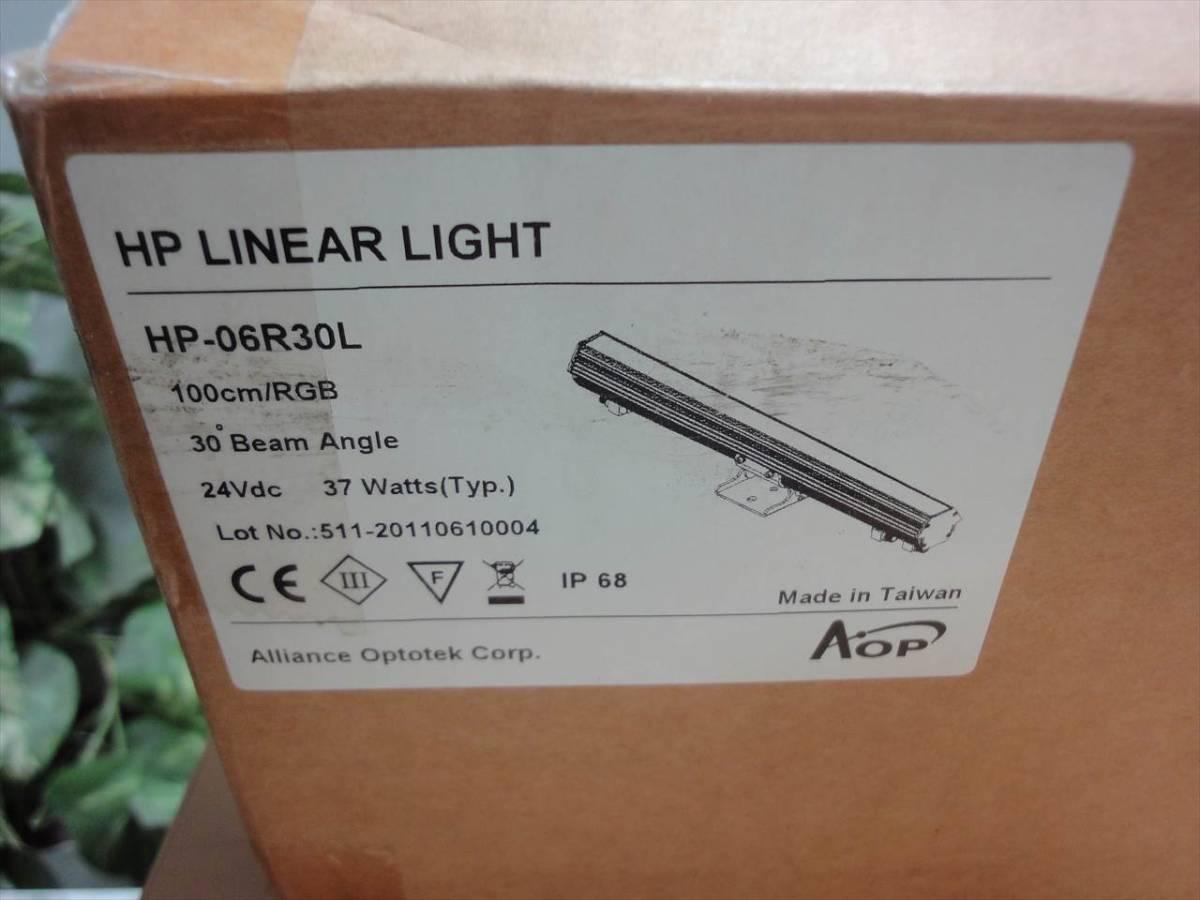 E035n / LED照明 HP LINEAR LIGHT 【HP-06R30L】 演出照明 100~240V / 店舗 / 内装 / 舞台 / 在庫あり_画像3