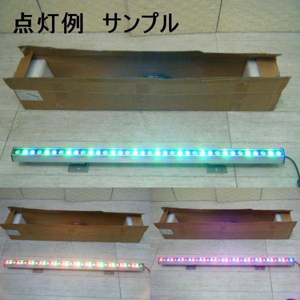 E035n / LED照明 HP LINEAR LIGHT 【HP-06R30L】 演出照明 100~240V / 店舗 / 内装 / 舞台 / 在庫あり_画像8