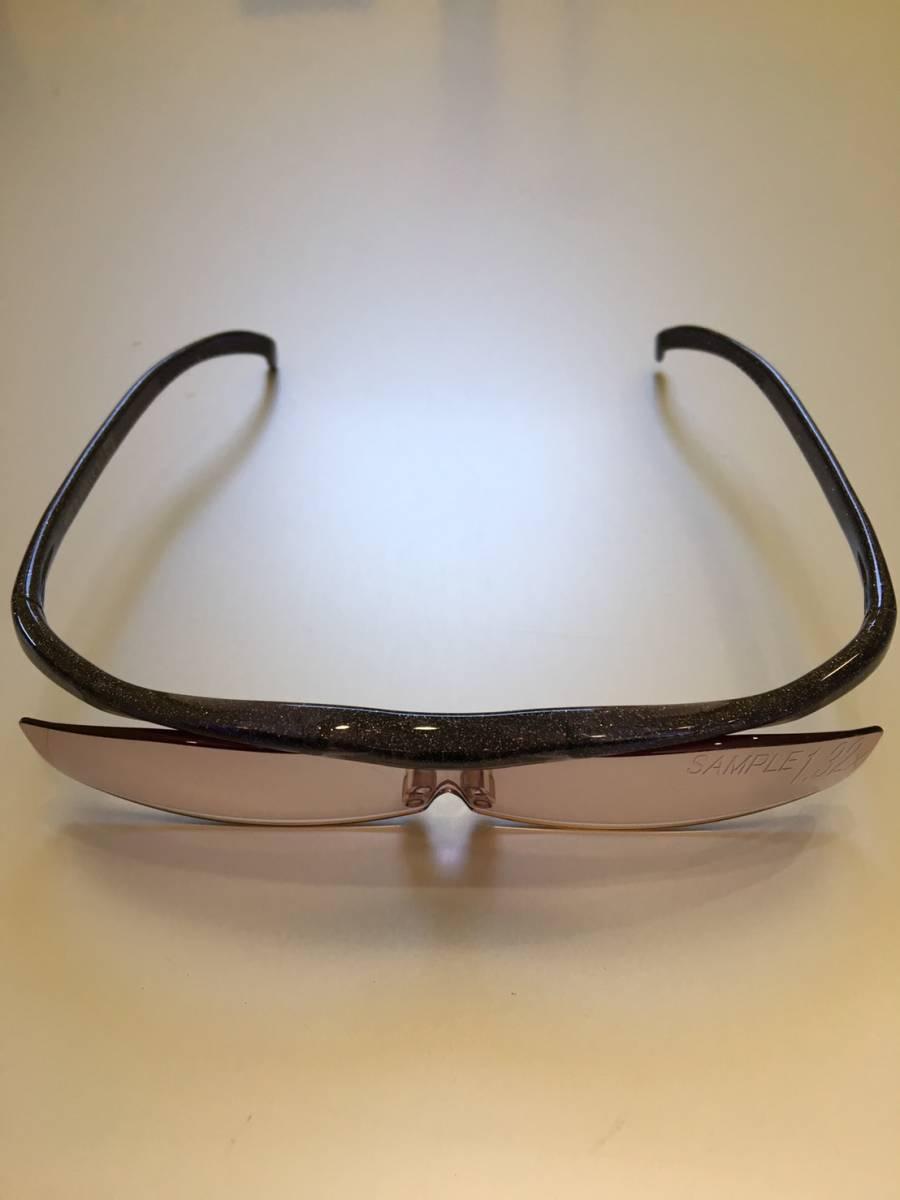 【送料無料】 ハズキルーペ クール 1.32倍 ブラックグレー カラーレンズ 新品未使用