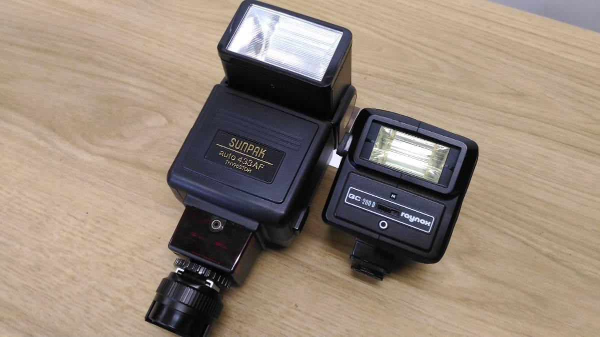 [MtY20]Nikon ニコン フィルムカメラまとめ Nikon F/Nikon FE/Nikomat EL ストロボ ジャンク品 80サイズ_画像9