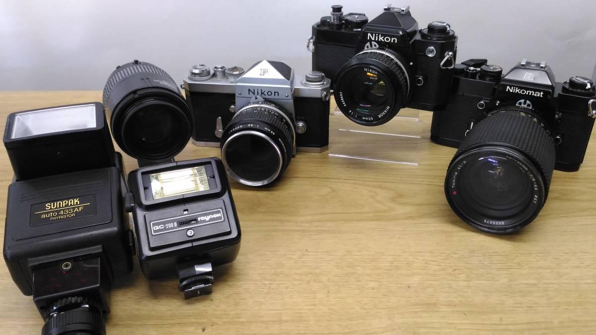 [MtY20]Nikon ニコン フィルムカメラまとめ Nikon F/Nikon FE/Nikomat EL ストロボ ジャンク品 80サイズ