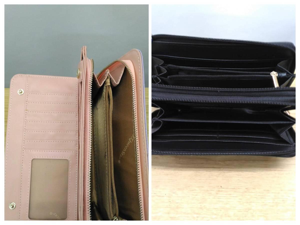 〔SY15〕長財布・折サイフ おまとめセット 収納たっぷり 中古品 80サイズ_画像6