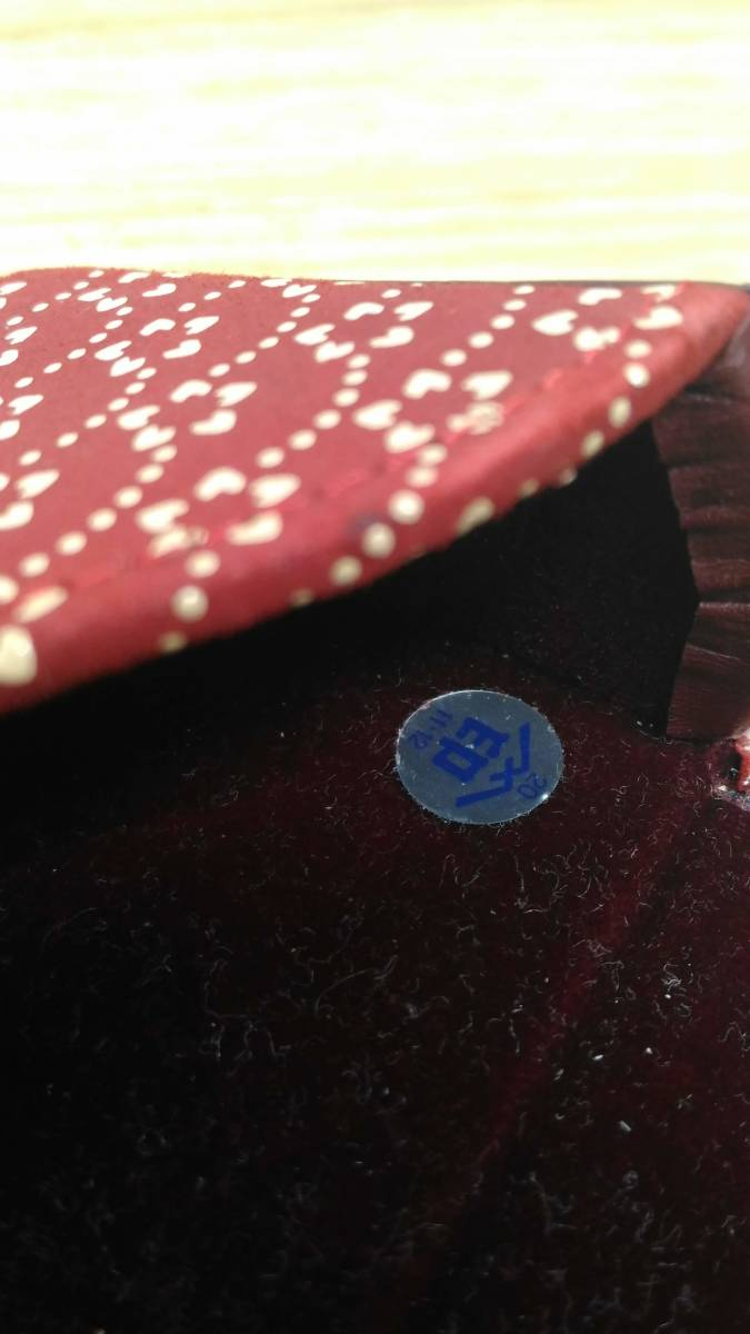 〔ZY74〕印伝屋 工芸品  折サイフ&メガネケースセット 中古品 60サイズ_画像7