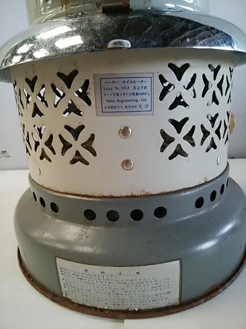 【石油ストーブ】バーラー VALOR 525 OIL HEATER オイルヒーター NOT TOBE SLUNG HANDLE WITH CARE イングランド製 イギリス製 箱付_画像6