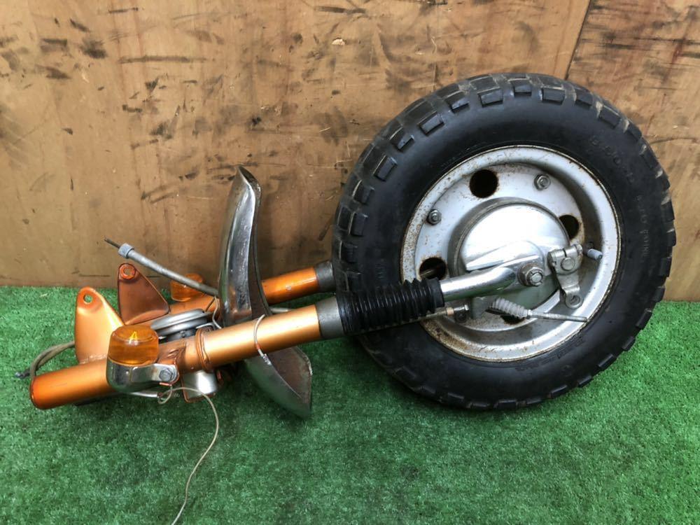 モンキー 4L 1型 初期型 純正 フロント足回り フォーク フェンダー ホイール ドラム パネル ウインカー メーターギア シャフト 当時物_画像2