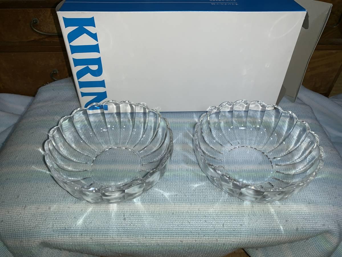 非売品☆KIRIN キリンビール オリジナル小鉢 2個セット 未使用品_画像1