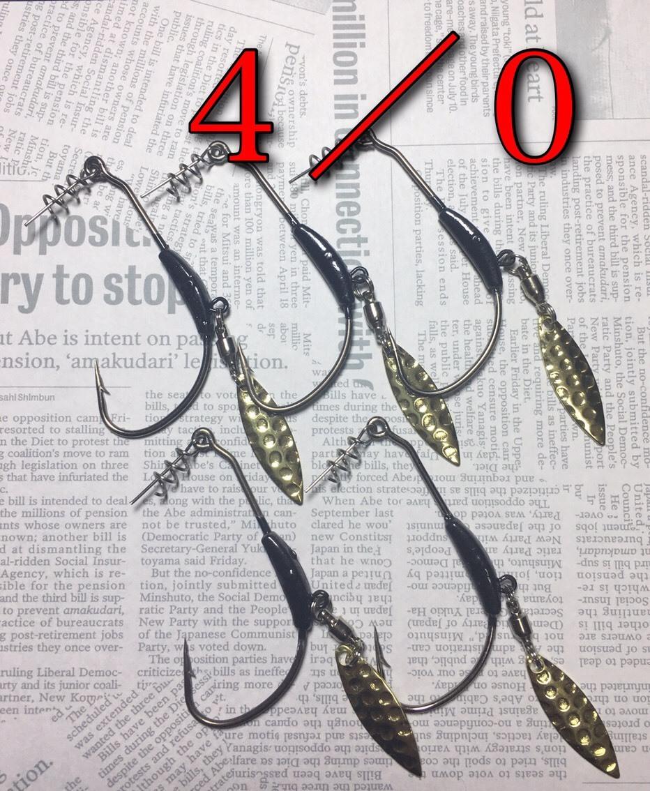 【新品・送料無料】 オフセットフック 4/0 ウェイト3g 5本セット ブレード付:ルアー ワーム ウェイテッドフック バス釣り 釣具