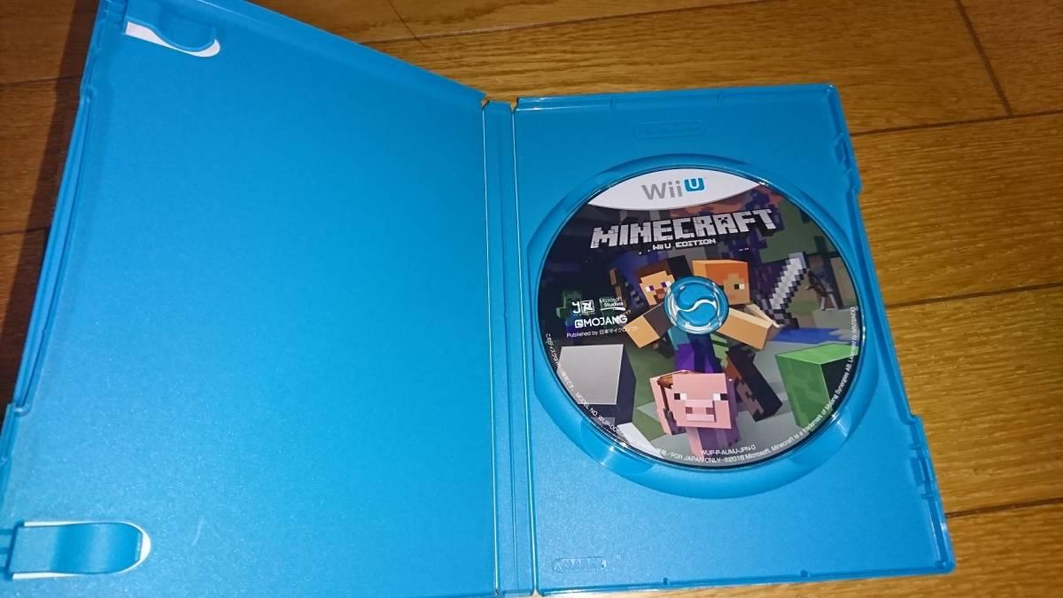 【Wii U】マインクラフト_画像3