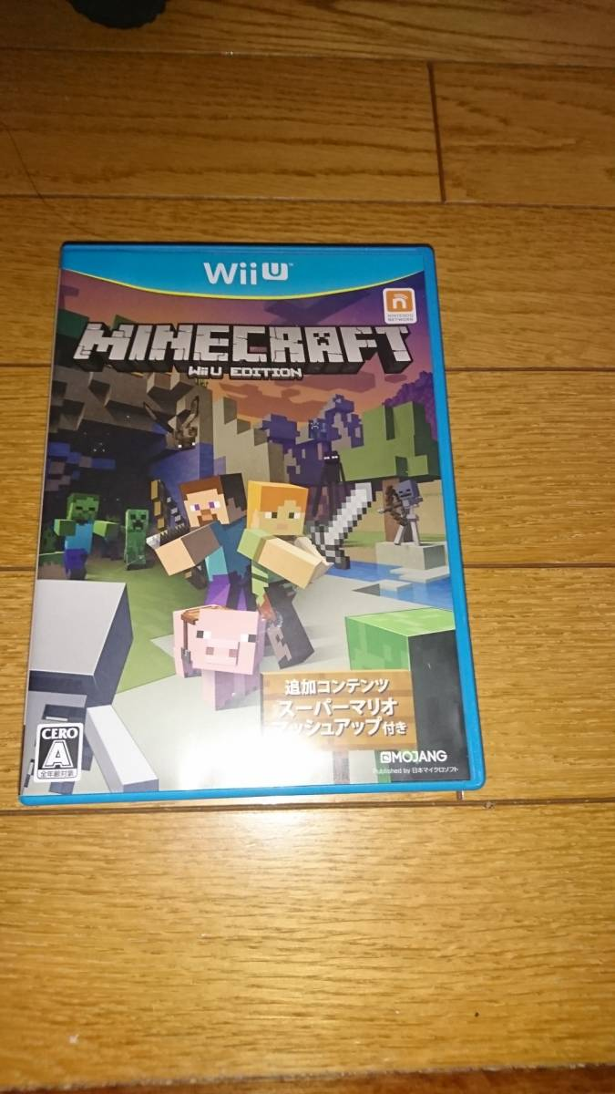【Wii U】マインクラフト