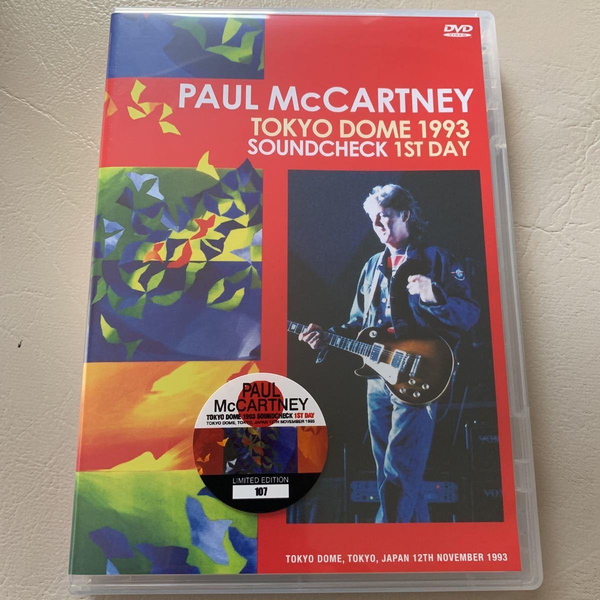 Paul McCartney Tokyo Dome 1993 Soundcheck 1st Day