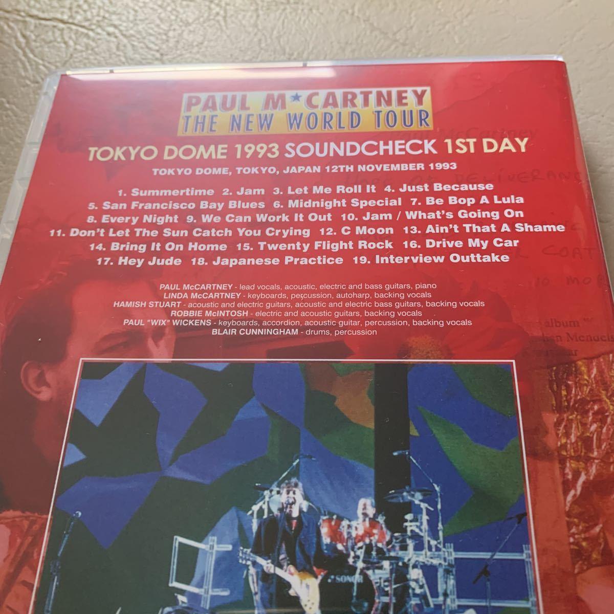 Paul McCartney Tokyo Dome 1993 Soundcheck 1st Day_画像2