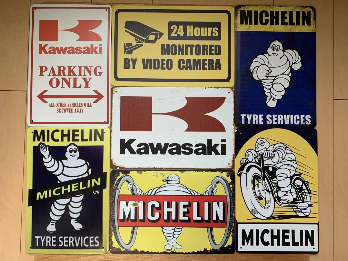 訳あり ブリキ看板 20×30㎝ 7枚セット KAWASAKI PARKING ONLY 24Hours Camera 防犯 カメラ MICHELIN ミシュラン 新品 送料無料 1円 ~_画像2