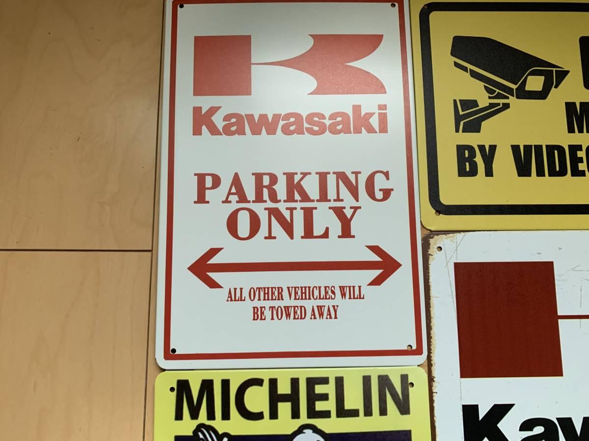 訳あり ブリキ看板 20×30㎝ 7枚セット KAWASAKI PARKING ONLY 24Hours Camera 防犯 カメラ MICHELIN ミシュラン 新品 送料無料 1円 ~_画像5