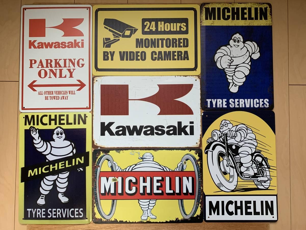 訳あり ブリキ看板 20×30㎝ 7枚セット KAWASAKI PARKING ONLY 24Hours Camera 防犯 カメラ MICHELIN ミシュラン 新品 送料無料 1円 ~