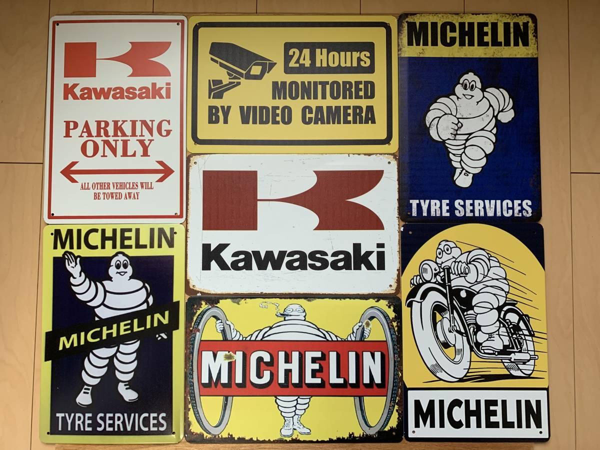 訳あり ブリキ看板 20×30㎝ 7枚セット KAWASAKI PARKING ONLY 24Hours Camera 防犯 カメラ MICHELIN ミシュラン 新品 送料無料 1円 ~_画像7