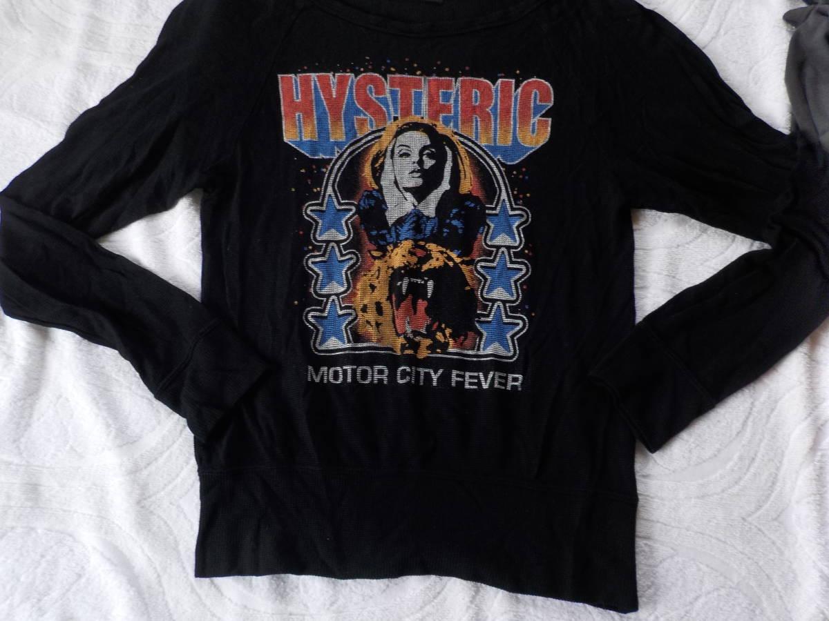 ヒスグラ★ヒスタイガーガールのプリントメッシュ地の長袖Tシャツ(黒)_画像2