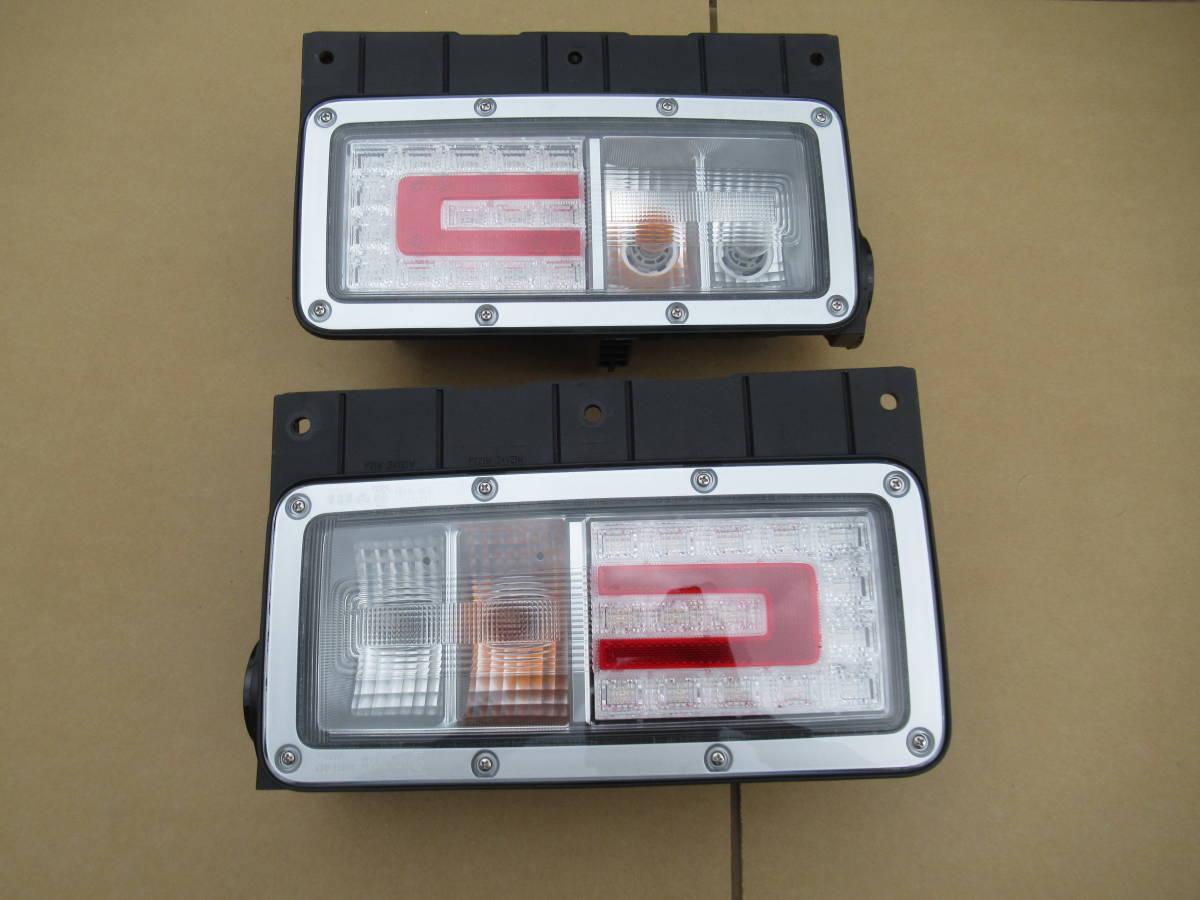 KOITO製 日野 LED テールランプ純正