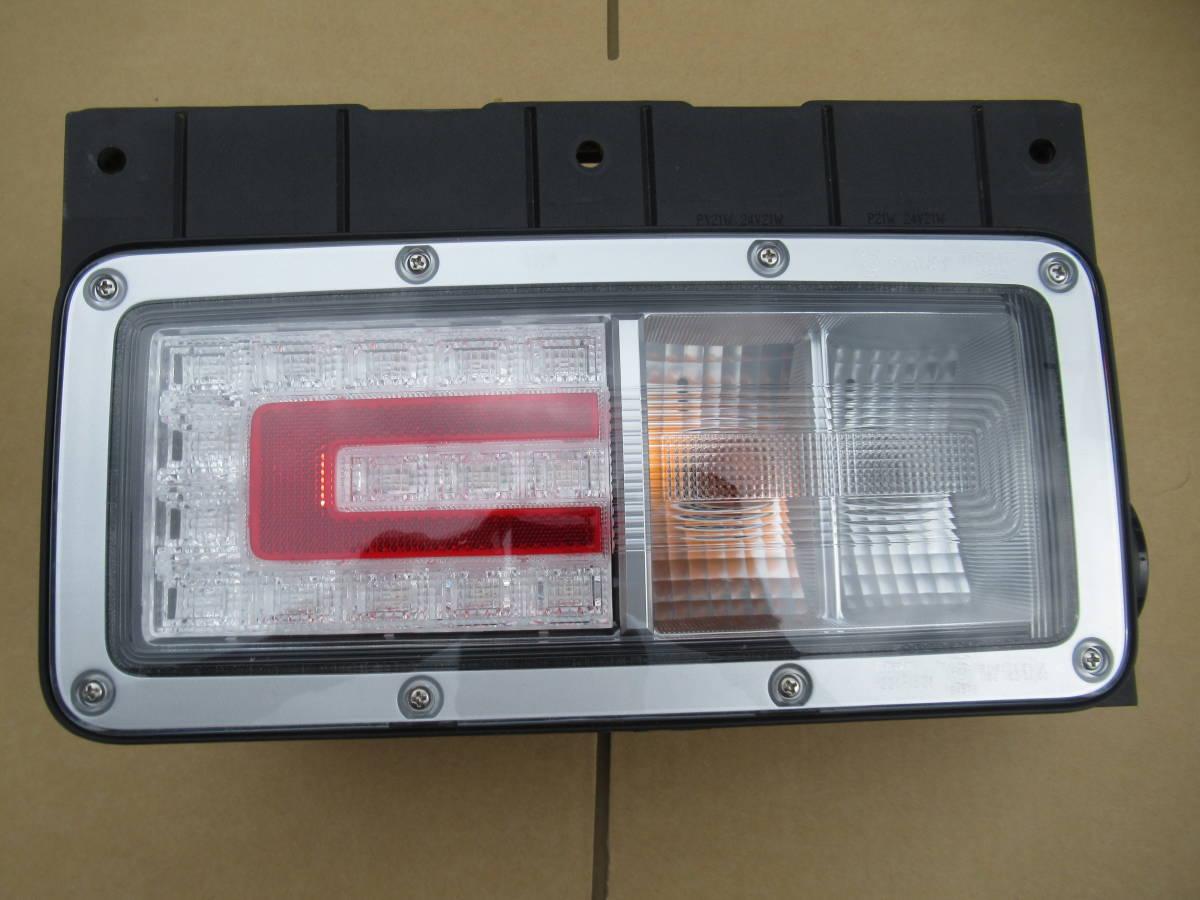 KOITO製 日野 LED テールランプ純正_画像3