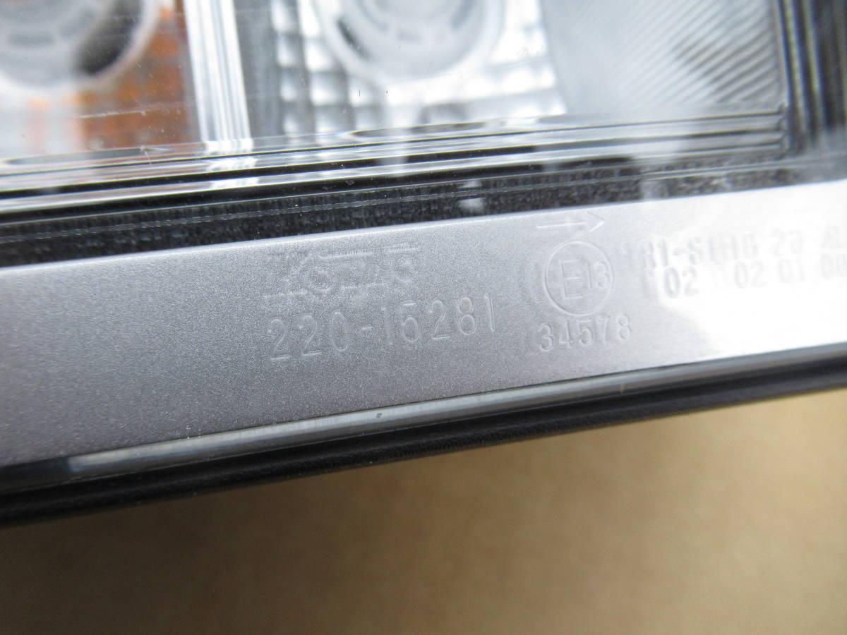 KOITO製 日野 LED テールランプ純正_画像5