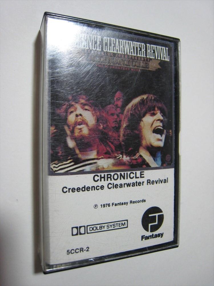 【カセットテープ】 CREEDENCE CLEARWATER REVIVAL / CHRONICLE US版 クリーデンス・クリアウォーター・リバイバル クロニクル_画像1