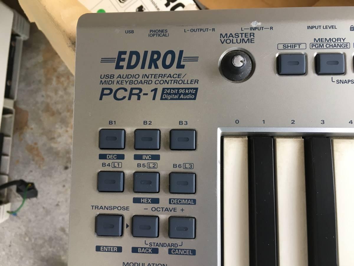 【ROLAND / EDIROL】PCR-1/USBオーディオインターフェイス/MIDIキーボードコントローラー_画像2