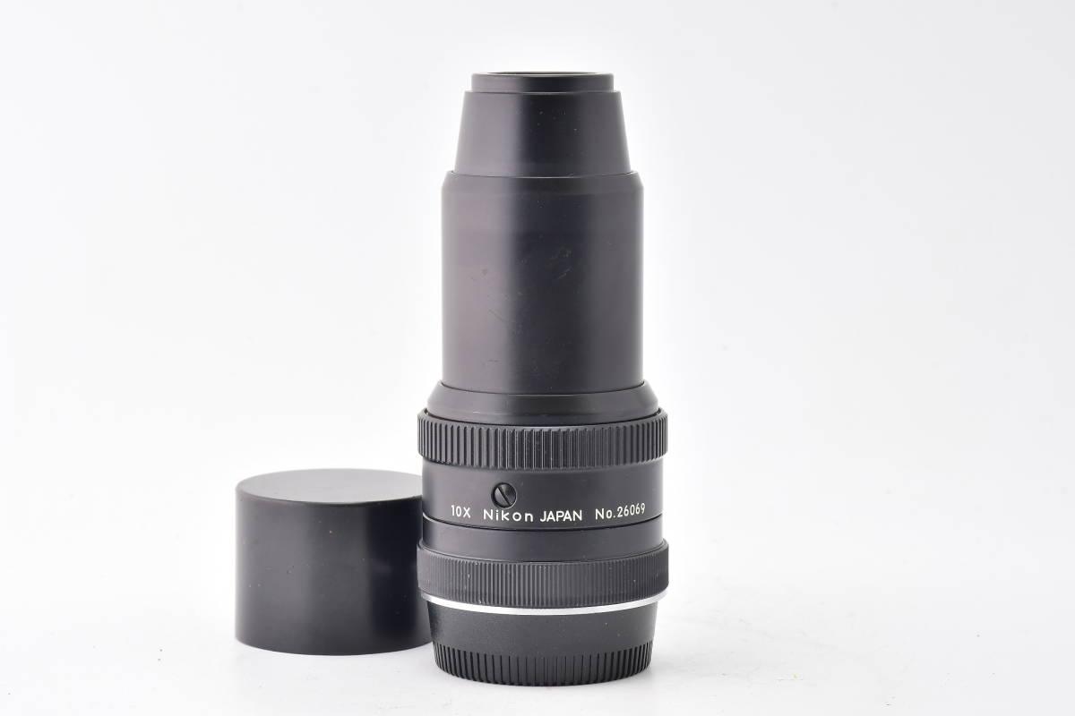 2AM463 ◆超希少 Nikon ニコン 10x F1.4 マクロレンズ Fマウント 超珍品 レア