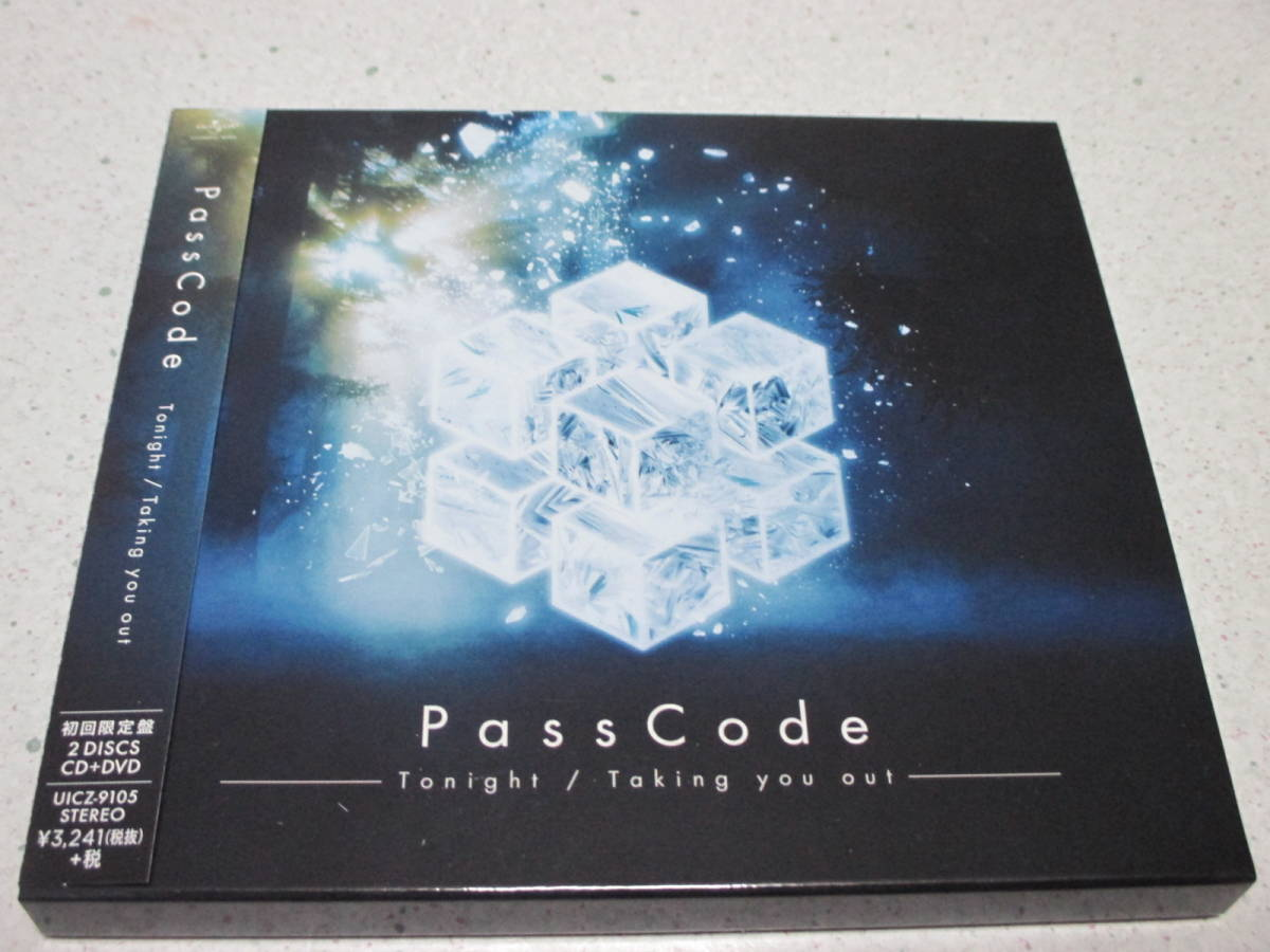 PassCode パスコード 「Tonight/Taking you out 初回限定盤 CD+DVD」 (DVDにVERSUS PASSCODE 2018 at BIGCAT ライブ映像収録)