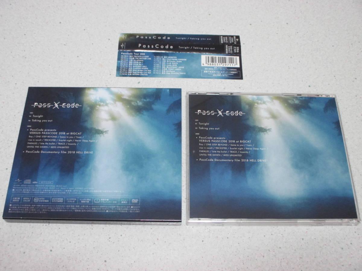 PassCode パスコード 「Tonight/Taking you out 初回限定盤 CD+DVD」 (DVDにVERSUS PASSCODE 2018 at BIGCAT ライブ映像収録)_画像3