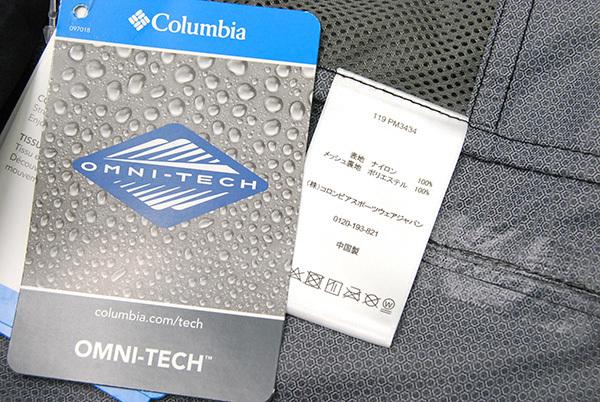 """新品 コロンビア Columbia 「LIGHT CREST JACKET/ライトクレストジャケット」 PM3434 """"OMNI-TECH""""搭載 ナイロンパーカー/ポケッタブル_画像3"""