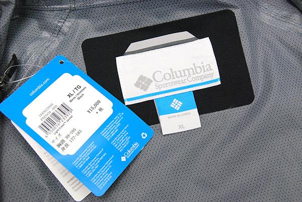 """新品 コロンビア Columbia 「LIGHT CREST JACKET/ライトクレストジャケット」 PM3434 """"OMNI-TECH""""搭載 ナイロンパーカー/ポケッタブル_画像2"""