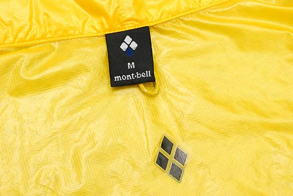 美品 モンベル mont-bell 「EXライト ウインド パーカ」 撥水加工 ナイロンパーカー Men's メンズ 1103285/黄 M ポケッタブル_画像3