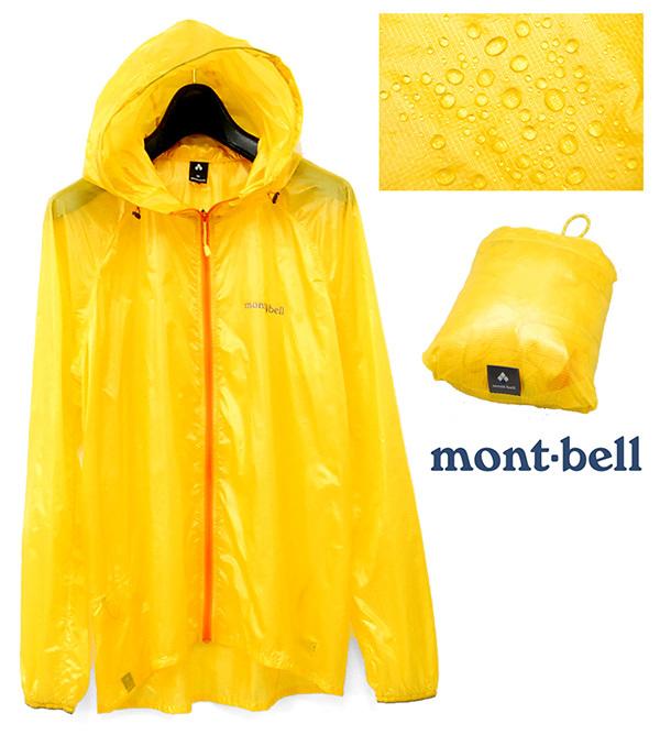 美品 モンベル mont-bell 「EXライト ウインド パーカ」 撥水加工 ナイロンパーカー Men's メンズ 1103285/黄 M ポケッタブル