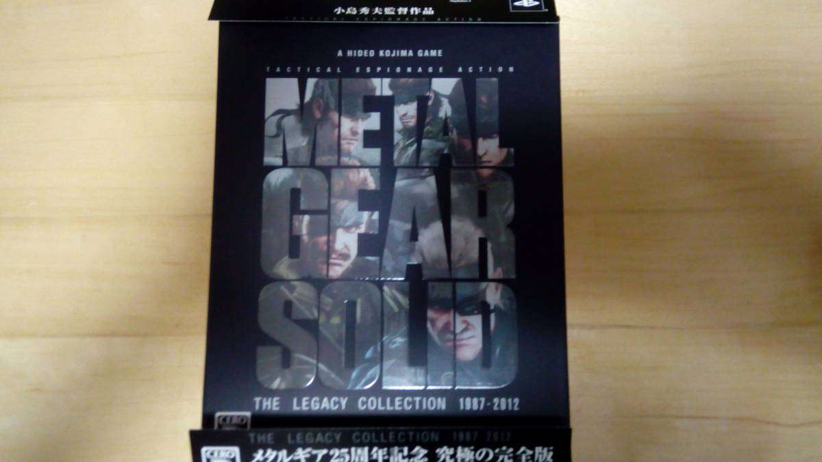 PS3 メタルギア25周年記念メタルギアソリッド レガシーコレクション METAL GEAR SOLID THE LEGACY COLLECTION