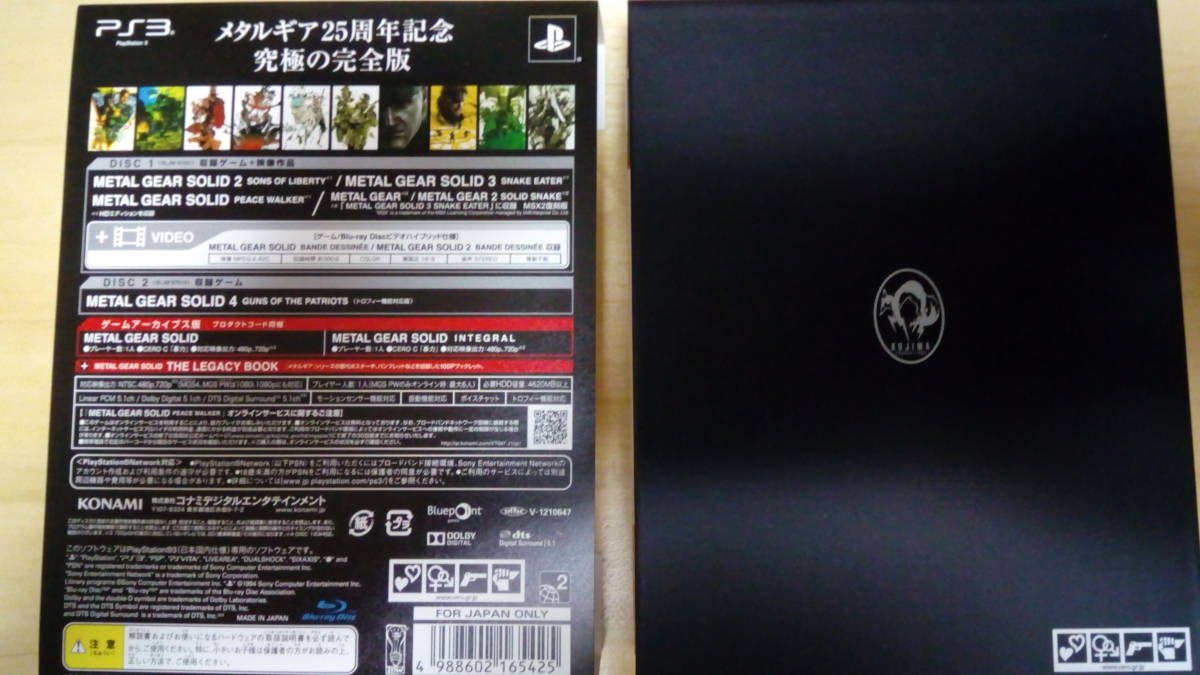 PS3 メタルギア25周年記念メタルギアソリッド レガシーコレクション METAL GEAR SOLID THE LEGACY COLLECTION_画像2