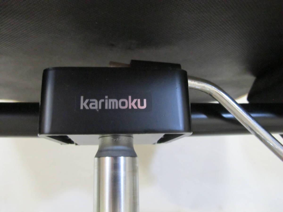 美品!高品質 カリモク karimoku デスクチェア 1脚 キャスター付 昇降式 書斎椅子 学習イス 布張り_画像6