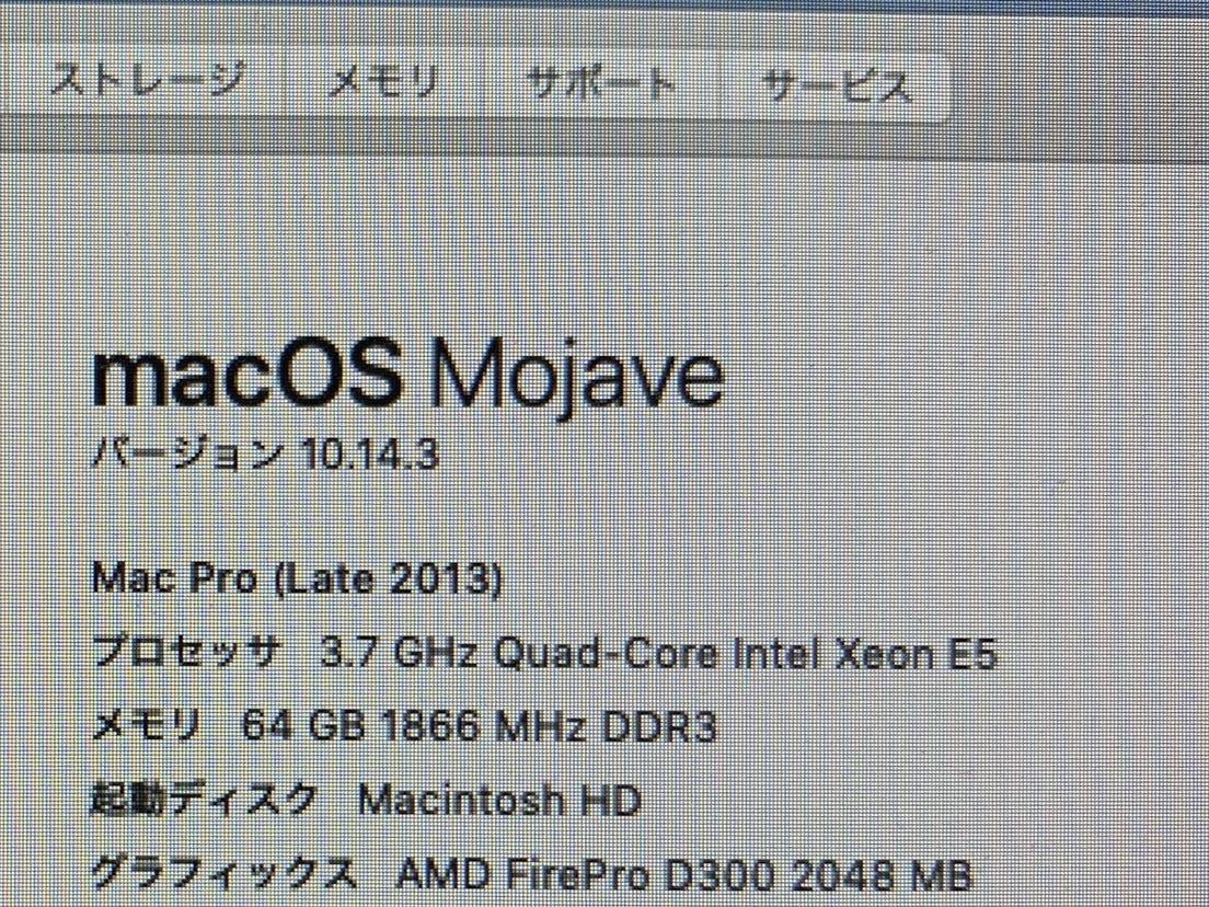 Mac Pro Late 2013 Mac Pro Late メモリ64GB SSD1TB_画像2