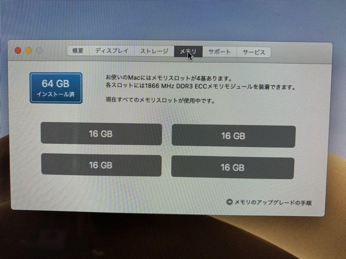 Mac Pro Late 2013 Mac Pro Late メモリ64GB SSD1TB_画像3