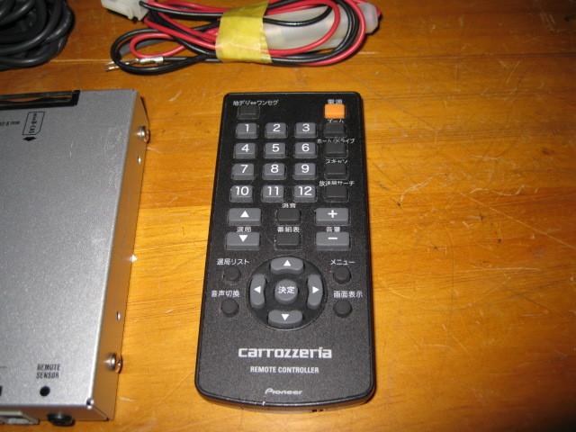 1スタ~ カロッツェリア チューナー GEX-9000 miniB-CAS リモコン_画像2